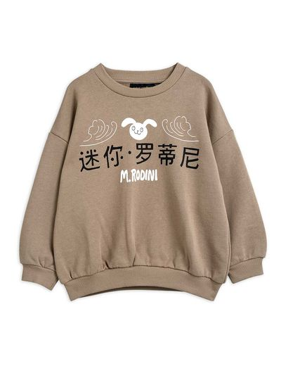 Mini Rodini - Rabbit sp sweatshirt, Grey